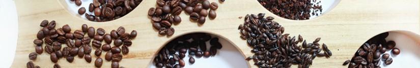 La selezione di caffè del Negozio Leggero
